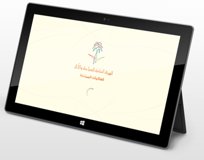 Events Calendar Windows 8 App
