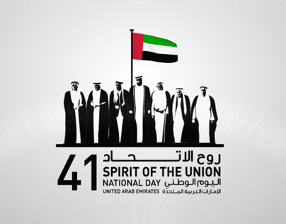National Day 41