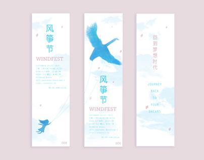 Windfest