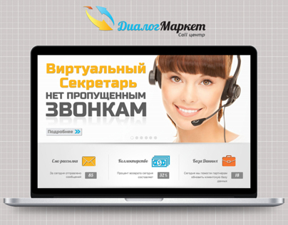 CALL CENTER SITE DESIGN