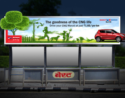 SHIVAM AUTO- Print Ads n outdoor