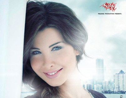 Nancy Ajram Wallpapers | Posters