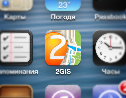 2GIS for iPhone