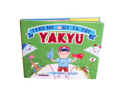 Take me out to the YAKYU Childrens Book