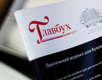 "The magazine for accountants ""Glavbukh"""