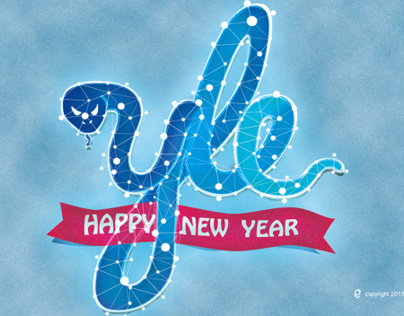 Happy New Year - yle design