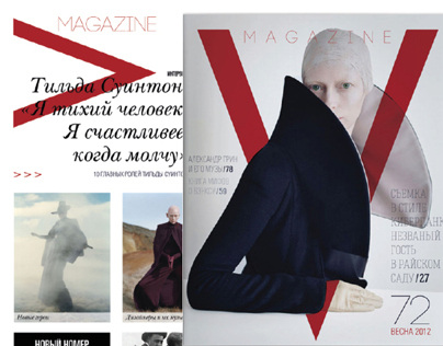 Magazine design & website concept