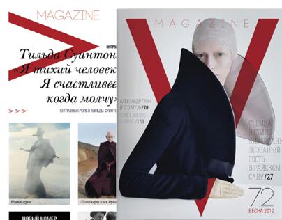Magazine design & website concept