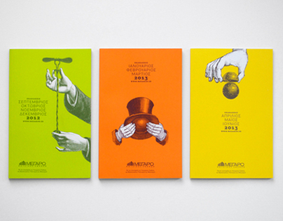 Events Brochures for MEGARON ATHENS Concert Hall