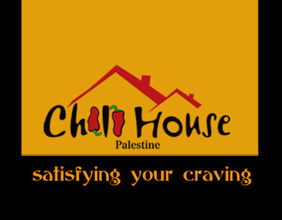 Chili house - palestine