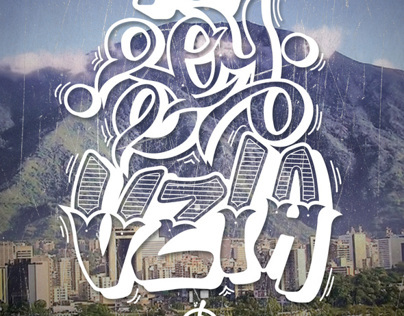 Typography I Am Venezuela