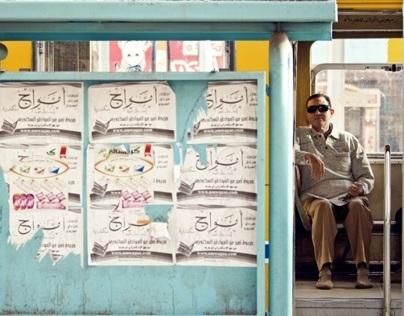 City of memories: scenes from Alexandria (1)