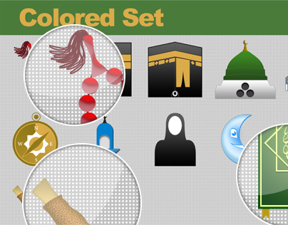 13 HQ Islamic Icons
