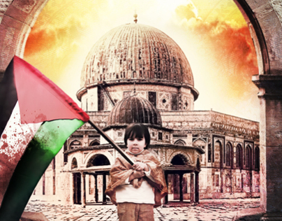 Palestine 2013 New Design