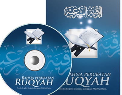 DVD Inlay Design Identity