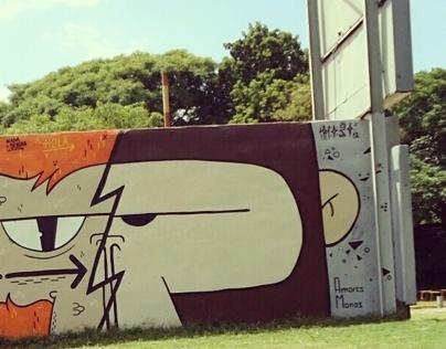 // Monkey Wall