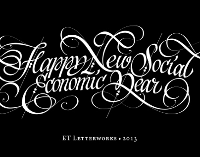 Happy New social-economic Year!