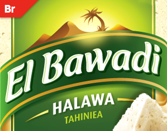 El Bawadi Branding, Packaging