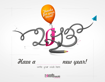 Have a .......... new year 2013!