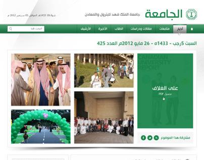 Al-Jamia Newsletter