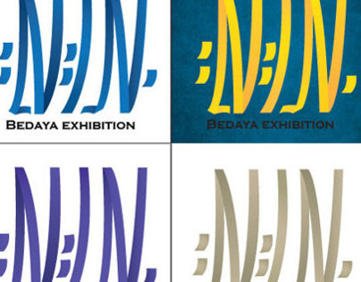 Bedayah exhibition