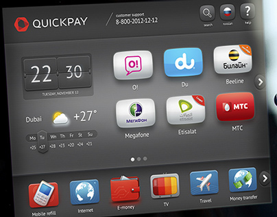 Quickpay Machines UI