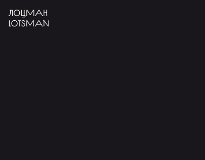 Display font: Lotsman-A