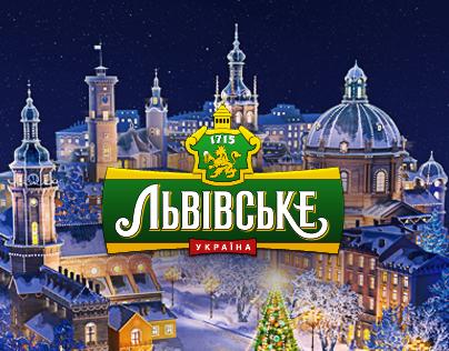 Lvivske Christmas Beer