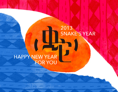2013 Snake's New-Year Card