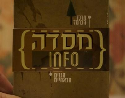 Masada Info
