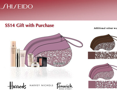 Shiseido Gift with Purchase bag