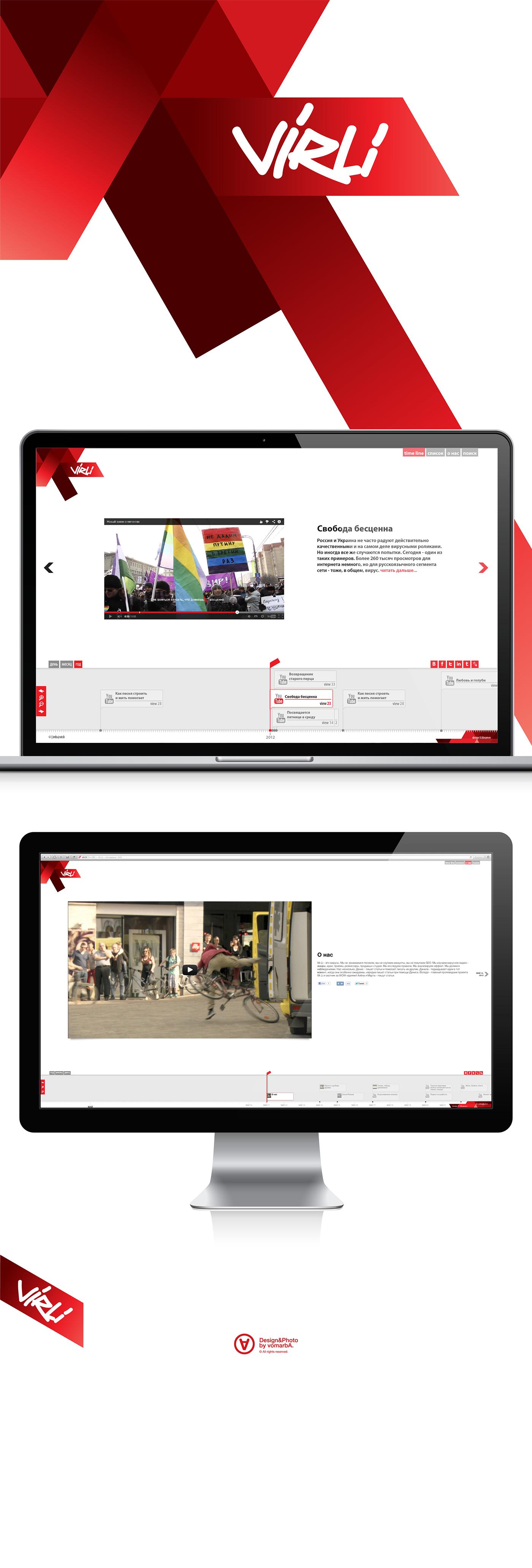 Vir.li_library of viral video / web / logo