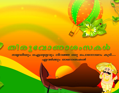 Happy Onam Design