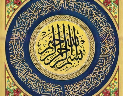 Arabic , Persian Calligraphy