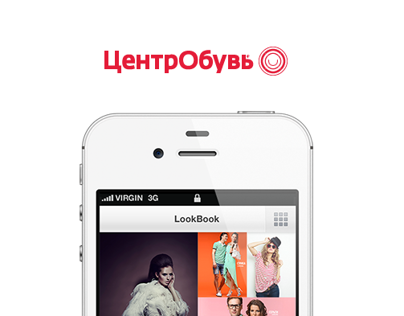 CentrObuv iPad and iPhone apps.