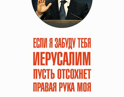 Kremlin. Moscow. We laugh