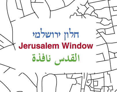 Jerusalem Window
