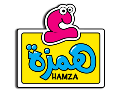 Hamza - android game for kids
