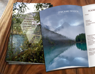 Catalog for Portable Eco-Camps