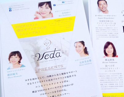 concept studio veda promotion tool for yogafest 2012