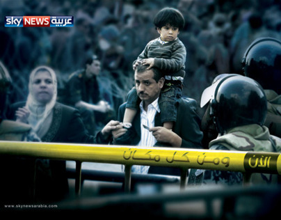 Sky News Arabia Launch Campaign (2012)