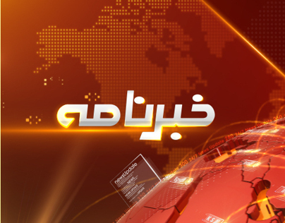 News Opener ( Metro One News TV) 2013