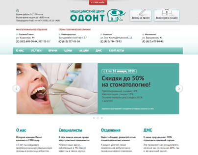 Medical Center Website Redesign.