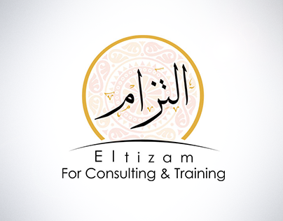 Eltizam Training Center | 2012