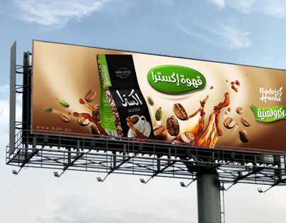 Coffee Billboards