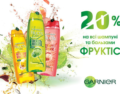 NEWSPAPER LAYOUT for GARNIER FRUCTIS, 2013