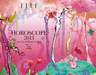 HOROSCOPE book 2013, ELLE Japon