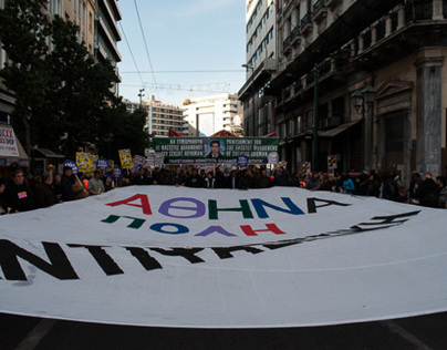Athens Anti-fascist City