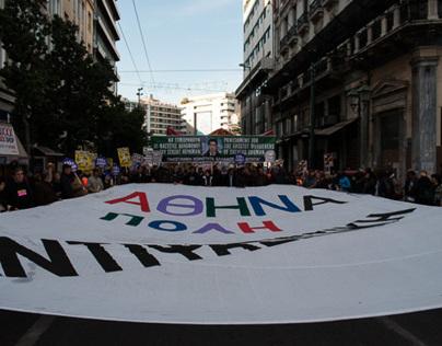 Athens Anti-fascist City
