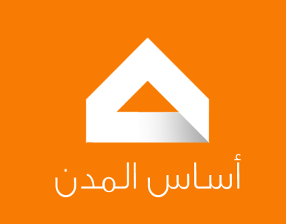 logo arabic  enterprise